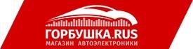 ГорбушкаRUS